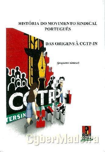 História do movimento sindical português
