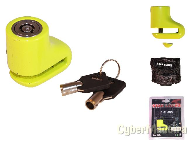 Cadeado disco star locks ROCDIS6 Ø5,5MM