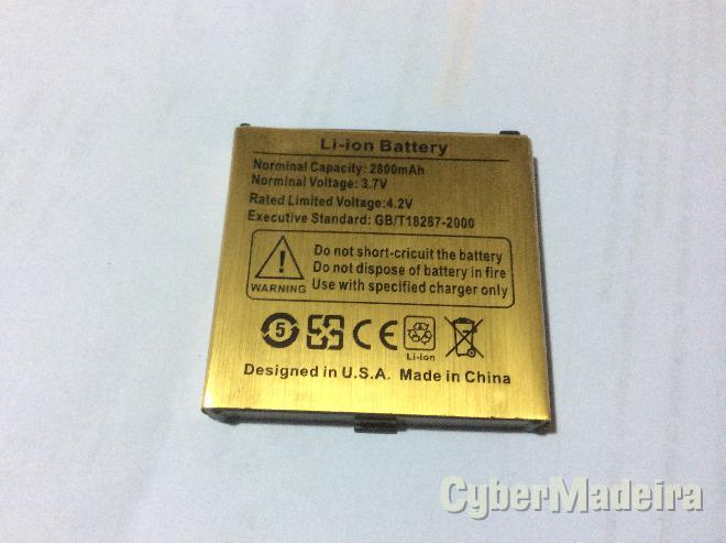 Bateria sciphone   gb T18287-2000