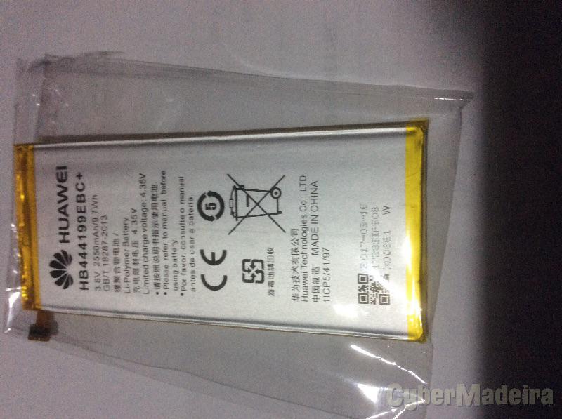 Bateria telemóvel Huawei Honor 4C