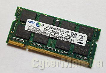RAM 4GB KIT DE 2 X 2