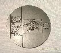Medalha do xiii congresso do pcp