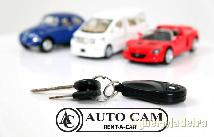 Ac rent A car