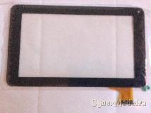 Vidro tátil   touch screen estar beauty dual core Outras