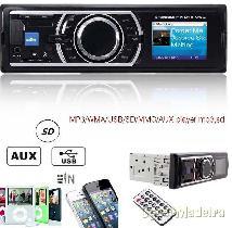 Auto rádio MP3 wma usb sd mmc fm com lcd - novo