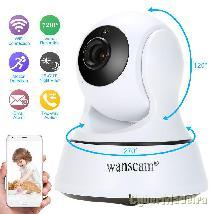 Camera ip segurança vigilância casa crianças 720P megapixels wireless wifi