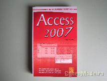 Guia de consulta rápida access 2007  joaquim alves