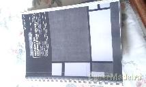 Livro historia da cultura E das artes NIVEL3 ensino profissiona