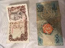 Nota 100 escudos E 100 pesetas