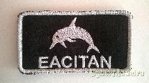 Emblema oficial da eacitan - marinha