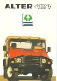 UMM Folheto Publicidade p8