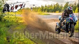 """Procuro pneus mota rodado 17"""" de terra - para: Cross , Enduro , Motocross ou Dual Sport"""